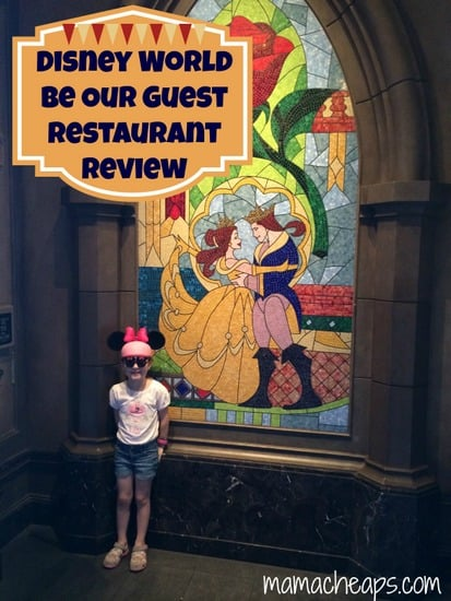 disney world magic kingdom be our guest restaurant stained glass window title