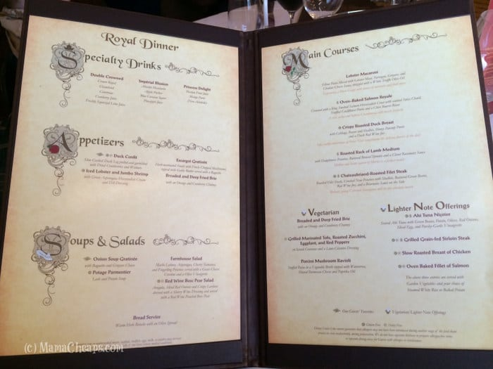 royal palace menu