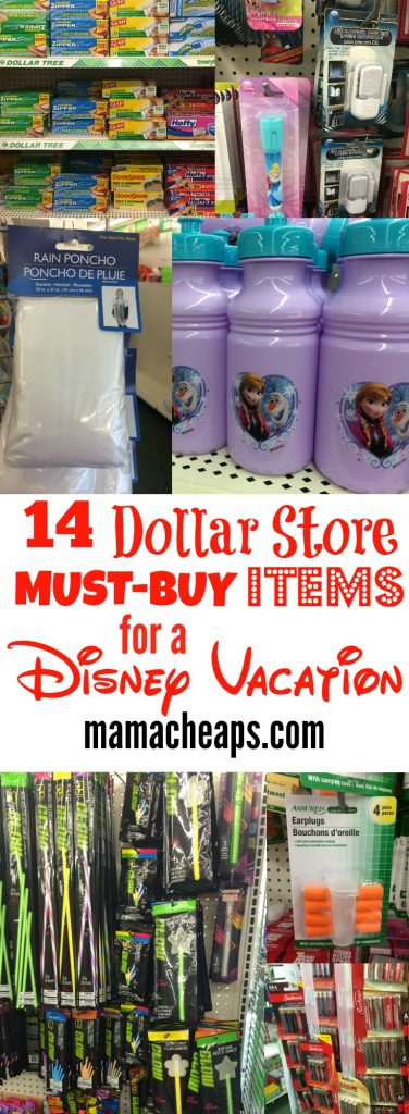 Dollar Store Must Buy Items for a Disney Vacation