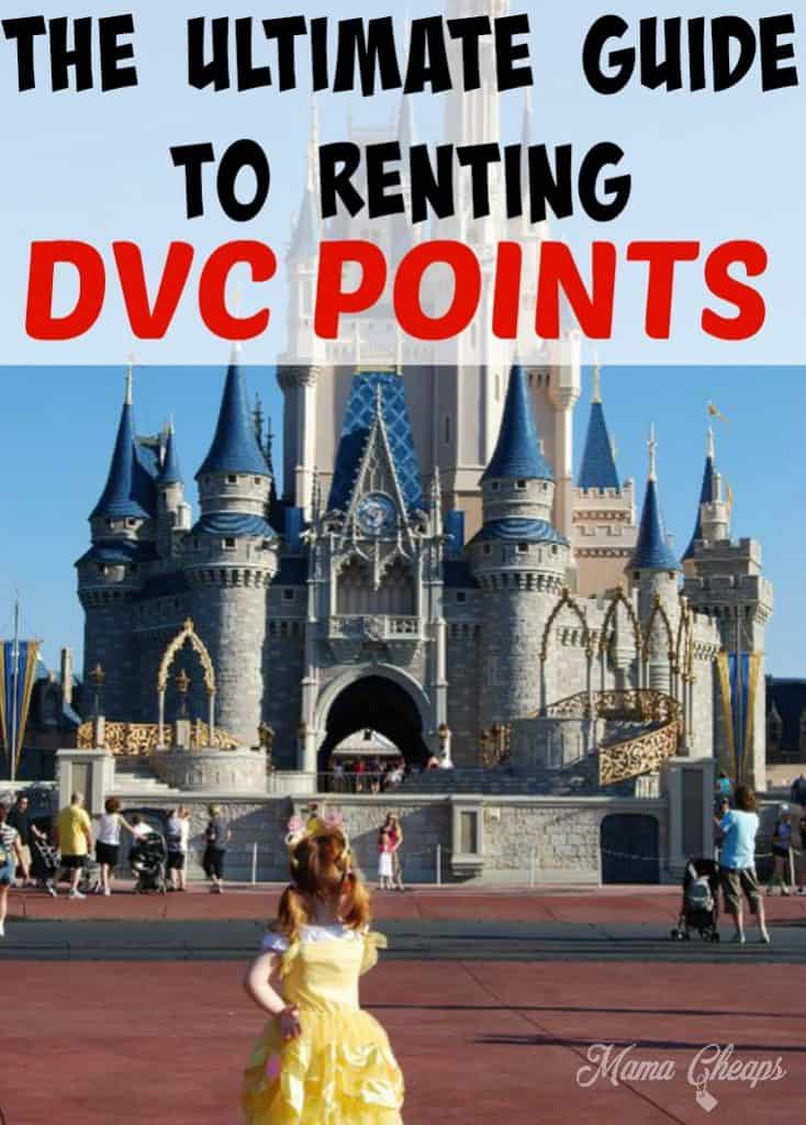 ultimate-guide-to-renting-disney-dvc-points