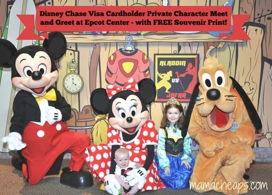 Disney chase visa cardholder private character meet and greet at disney world disney chase visa credit card character meet and greet epcot f title m4hsunfo