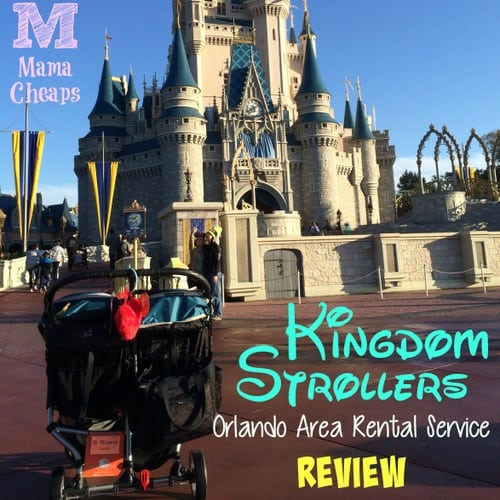 kingdom strollers review