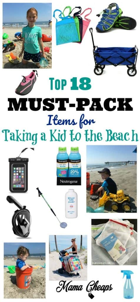 Must Pack Items for Taking a Kid to the Beach