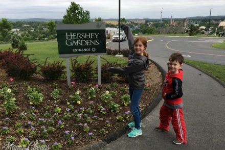Hershey Gardens Entrance