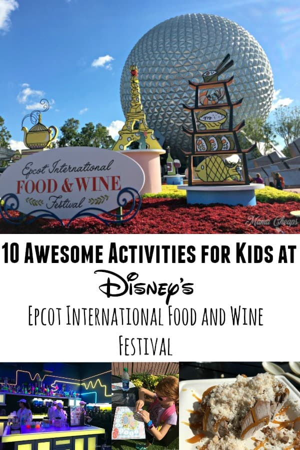 Activities for Kids at Epcot Food and Wine
