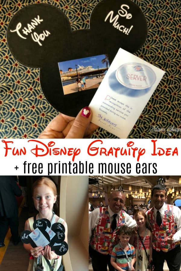 Fun Disney Gratuity Idea